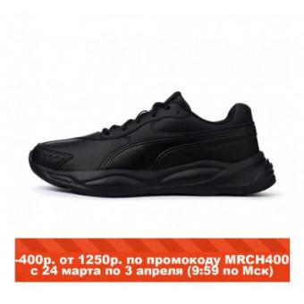 Кроссовки PUMA 90s Runner SL по суперцене