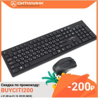 Комплект клавиатура+мышь ОКЛИК 250M по хорошей цене