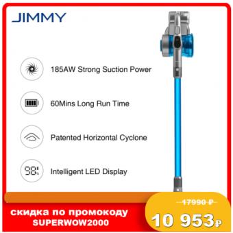 Пылесос вертикальный Jimmy JV85 Cordless Vacuum Cleaner+charger ZD24W300060EU Зарядка от зарядной станции с адаптером