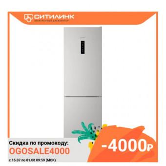 Холодильник INDESIT ITR 5180 W по скидке на AliExpress Tmall