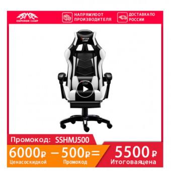 На AliExpress игровое кресло EMPEROR CAMP по отличной цене
