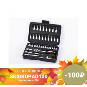 Набор инструментов для авто ZITREK SAM38, 38 предметов по выгодной цене