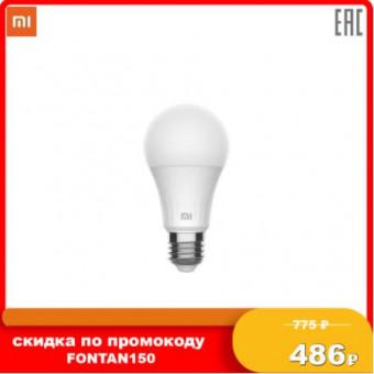 Лампа светодиодная Xiaomi Mi Smart LED Bulb по лучшей цене