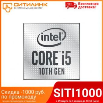 Процессор INTEL Core i5 10400F OEM по крутой цене