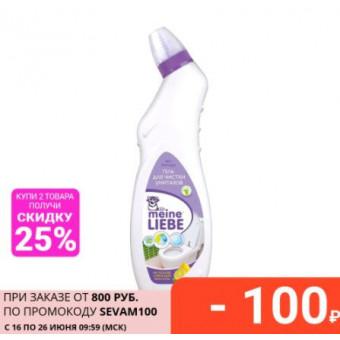 Гель для чистки унитаза MEINE LIEBE 750мл 2 шт по классной цене