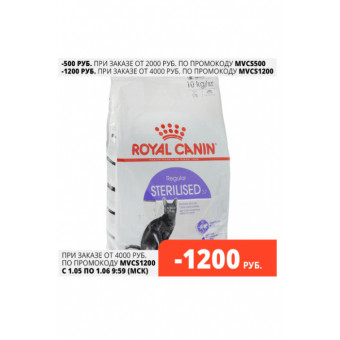 Подборка кормов для кошек по отличным ценам на AliExpress Tmall