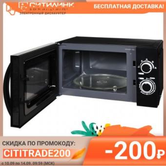 Микроволновая печь HYUNDAI HYM-M2058 по классной цене