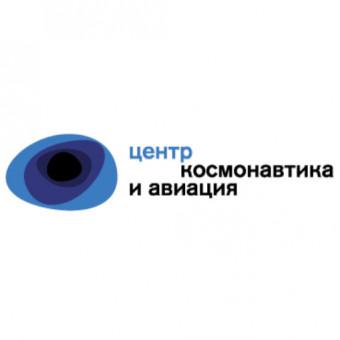 Центр «Космонавтика и авиация» - акция «Счастливые часы»