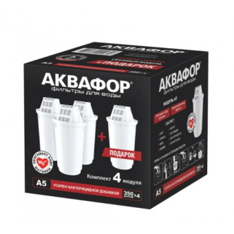 Картридж для кувшинов Аквафор А5 по отличной цене