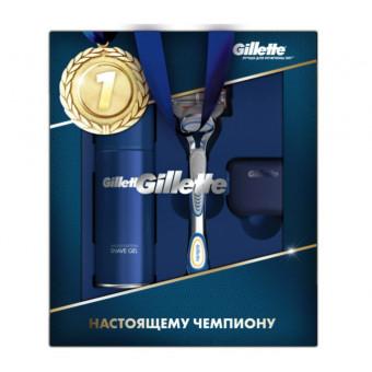 Подарочный набор Gillette по лучшей цене