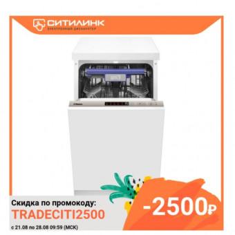 Посудомоечная машина узкая HANSA ZIM455EH с выгодной ценой