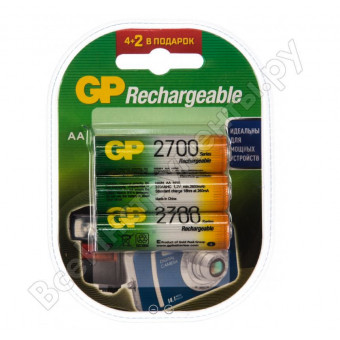 Перезаряжаемые аккумуляторы GP 270AAHC 6 шт по отличной цене