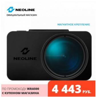 Видеорегистратор Neoline G-Tech X72 по низкой цене