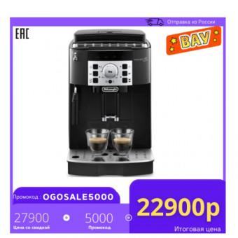 Кофемашина De Longhi Magnifica S ECAM 22.110.B по скидке