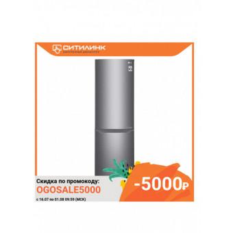 Холодильник LG GA-B419SDJL по выгодной цене