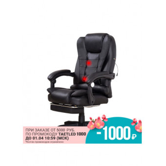 Массажное кресло SUNONпо приятной цене