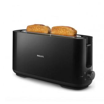 Тостер Philips HD2590/90 по хорошей цене