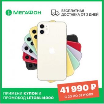 Смартфон Apple iPhone 11 64Gb по суперцене