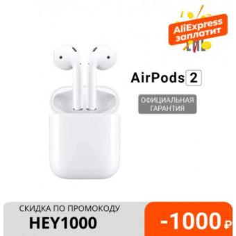 Подборка наушников Apple AirPods по самым низким ценам