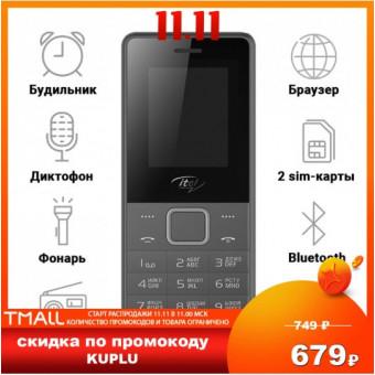 Сотовый телефон ITEL it2160