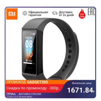 Фитнес-браслет XIAOMI Mi Smart Band 4C по выгодной цене