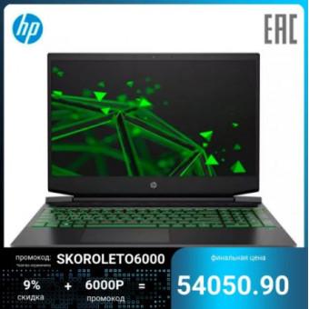 Ноутбук HP Pavilion Gaming 15-ec1057ur по классной цене
