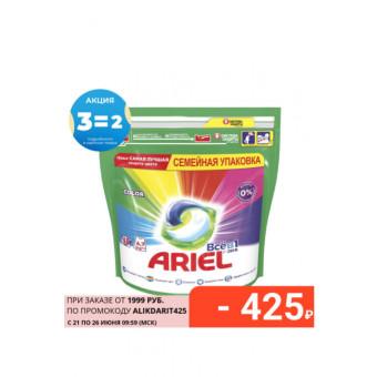 Отличные цены на Ariel при покупке нескольких штук на AliExpress Tmall