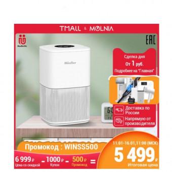 Настольный очиститель воздуха Muellerlife H100 на AliExpress Tmall по крутой цене