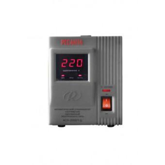 Стабилизатор Ресанта АСН- 2 000/1-Ц по достойной цене