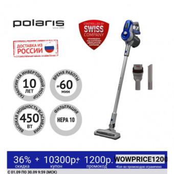 Вертикальный беспроводной пылесос POLARIS PVCS 1101 HandStickPRO по самой низкой цене