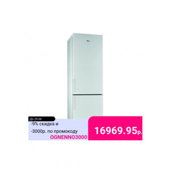Двухкамерный холодильник Stinol STN 200 по выгодной цене