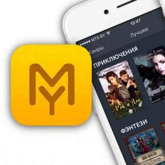 MyBook - получаем 14 дней подписки по промокоду