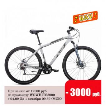 Велосипед ALTAIR AL 29 D по классной цене