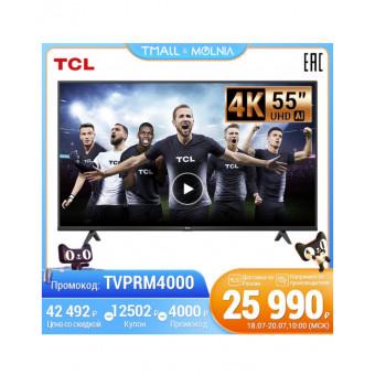 Телевизор TCL 55P615 по хорошей цене