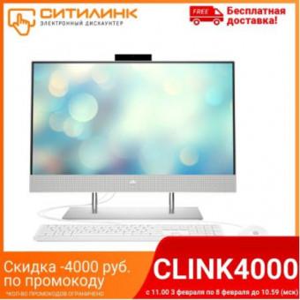 Моноблок HP 24-dp0051ur по отличной цене