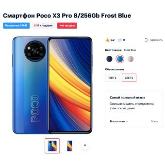 В МТС низкие цены на смартфоны Xiaomi