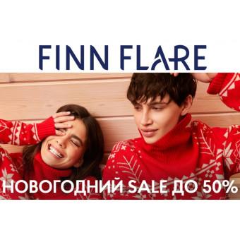 Распродажа со скидками до 70% на всё для детей и взрослых + доп.скидка 15% по промокоду в FinnFlare