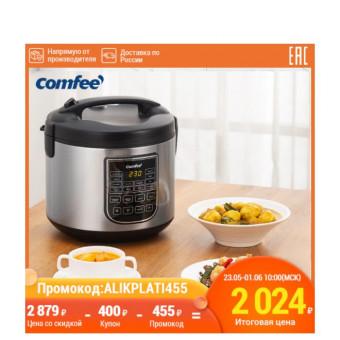 Качественная мультиварка Comfee CF-MC9501 по хорошей цене