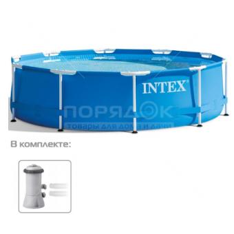 Бассейн каркасный Intex 28202GN с фильтр-насосом, 305х76 см