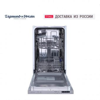Посудомоечная машина Zigmund & Shtain DW 239.4505 X по крутой цене