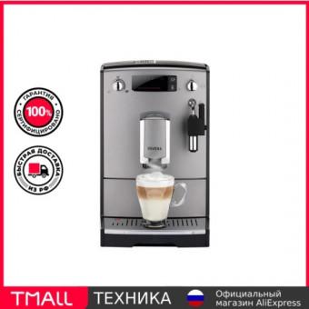 Кофемашина Nivona CafeRomatica NICR 525 по хорошей цене