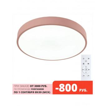 Светильник потолочный Arte Lamp A2661PL-1PK по приятной цене
