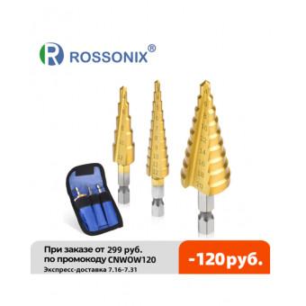 Набор ступенчатых свёрл ROSSONIX в количестве 3 шт по классной цене