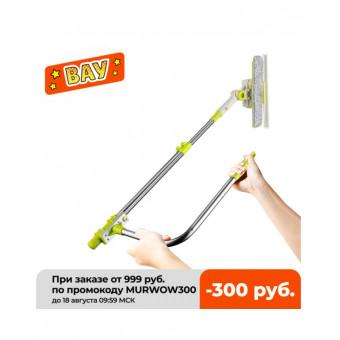Швабра-стеклоочиститель выдвижная SDARISB DR-XS92 по отличной цене
