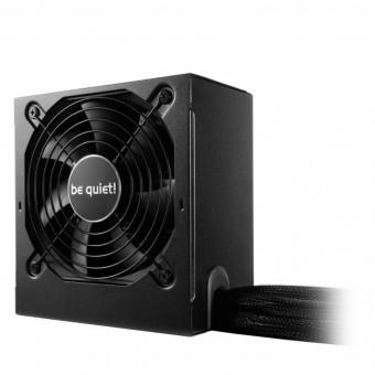 Блок питания be quiet! System Power 9 600W по самой низкой цене