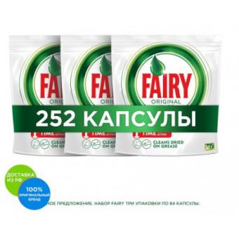 По сниженной цене капсулы для Fairy Original All in One 252 шт