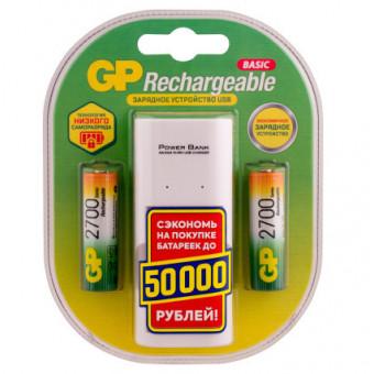 Набор из зарядного устройства на 2 слота и 2 аккумуляторов типа АА GP 270AAHC/CPB2-2CR2 по достойной цене