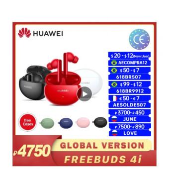 Беспроводные наушники Huawei FreeBuds 4i по самой низкой цене