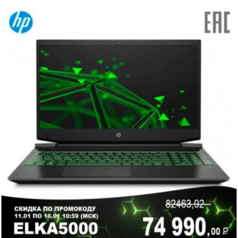 Ноутбук HP Pavilion Gaming 15-ec1063ur по отличной цене