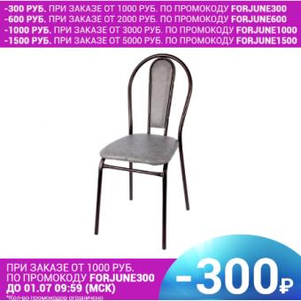 Металлический мягкий кухонный стул New Victoria по приятной цене